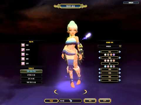 Dragon Nest, Kali Character Creation and new image of the game