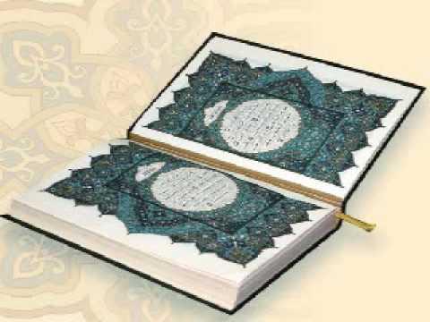 aljins - القرآن الكريم بصوت القارئ الشيخ احمد العجمي Ahmed Al-Ajmi.
