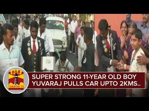 New-Record--Super-Strong-11-Year-Old-Boy-Yuvaraj-pulls-Car-upto-2kms-in-an-Hour--Thanthi-TV