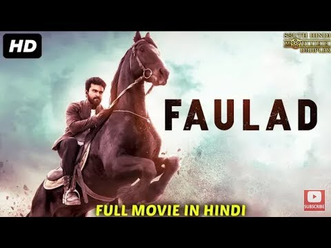 FAULAD 2019 New Released Full Hindi Dubbed Movie  New Movies 2018  South Movie