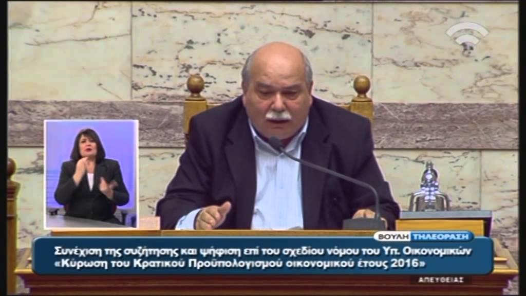 Προϋπολογισμός 2016: Ε.Τσακαλώτος (Υπ.Οικονομικών) (05/12/2015)