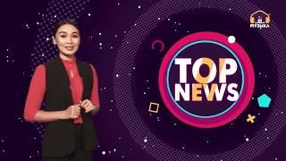 TOP NEWS: Самара Каримова кызматтан алынды