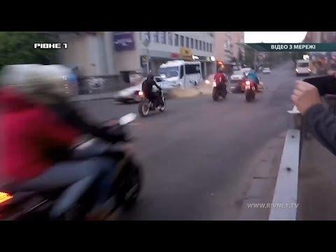 Аварією у центрі Рівного займається прокуратура [ВІДЕО]