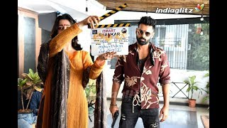 iSmart Shankar Movie Launch | Ram Pothineni | Puri Jagannadh | Charmme Kaur