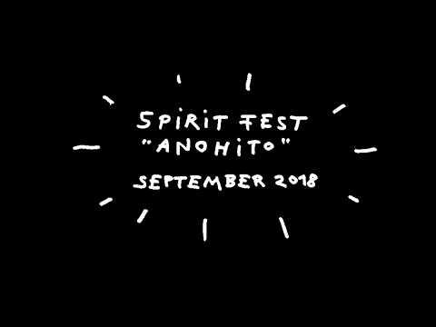 , title : 'Spirit Fest:  Bye Bye (album teaser)'