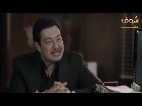 مسلسل آدم الحلقة 26 السادسة والعشرون | HD - Adam Ep26 (видео)