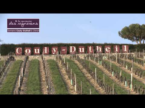 Couly Dutheil (Rencontre)
