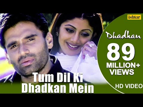 Video Tum Dil Ki Dhadkan Mein -HD VIDEO | Suniel Shetty & Shilpa Shetty |Dhadkan| Hindi Romantic Love Song download in MP3, 3GP, MP4, WEBM, AVI, FLV January 2017
