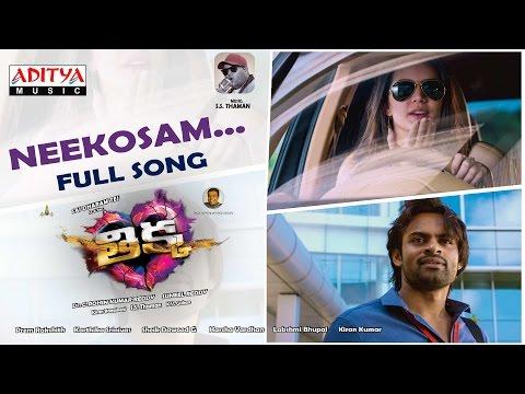 Neekosam Song | Thikka Full Songs | Sai Dharam Tej, Larissa, Mannara | Rohin Reddy, SS Thaman