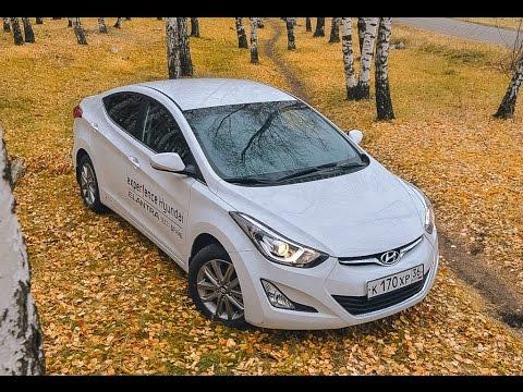5. Hyundai elantra снимок