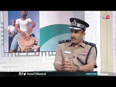 فعاليات ومناشط أسبوع المرور الخليجي