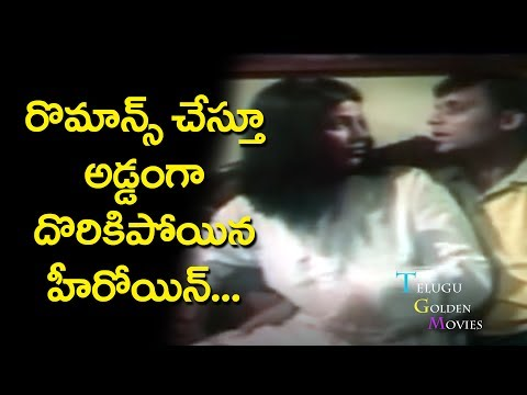 Romance Video Of Aman Sagar Aasha From Aame Madhura Ratrulu Movie | TopGoldenMovies