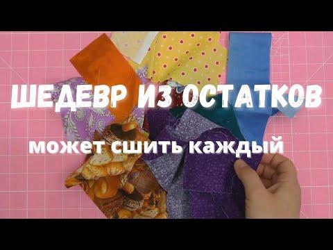 Штапель Ткани Оптом Турция видео