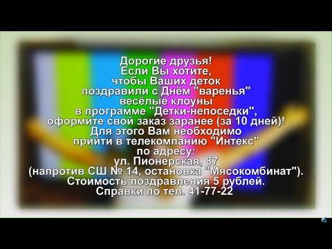 Телеафиша от 31 01 2017.