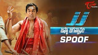 DJ Duvvada Jagannadham Trailer Spoof