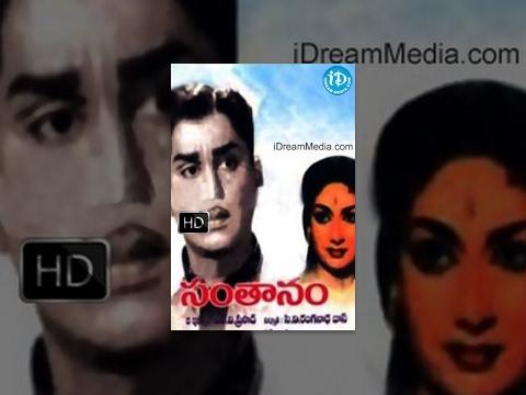 Santhanam (1955) || Telugu Full Movie || ANR - Savitri - Sri Ranjani - Kusuma