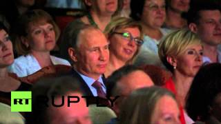Chekhov Russia  city photos gallery : Russia: Putin watches Chekhov at Etcetera Theatre