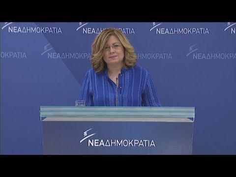 Η ΝΔ δεν θα κυρώσει τη συμφωνία, που υποχρεούται να φέρει στη Βουλή η κυβέρνηση