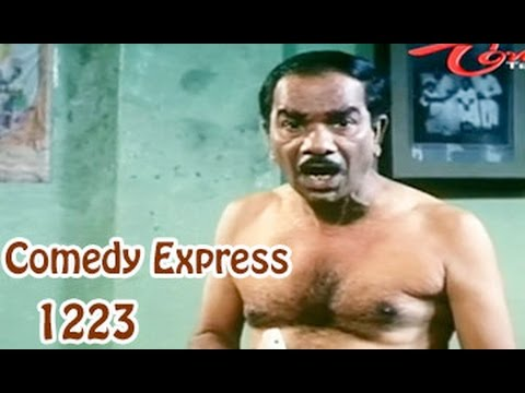 Comedy Express 1223 || Back to Back || Telugu Comedy Scenes
