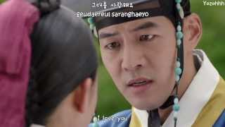 Lush - Though I Close My Eyes FMV (Goddess of Fire Jung Yi OST)[ENGSUB + Romanization + Hangul]