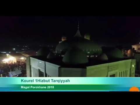 WOUDOHOU Porokhane 2018 Kourel 1 Hisbu Tarkhiyya