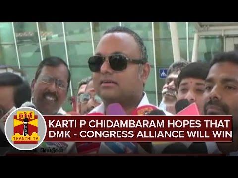 Karti-P-Chidambaram-hopes-that-DMK-Congress-Alliance-will-win-Assembly-Polls--Thanthi-TV