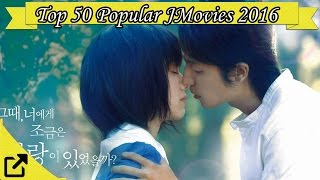 Nonton Top 50 Popular Japanese Movies 2016 (All The Time) Film Subtitle Indonesia Streaming Movie Download