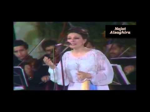 Najat Al Saghira   - نجاة الصغيرة - شكل تاني (видео)