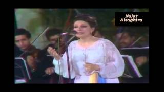 Najat Al Saghira   - نجاة الصغيرة - شكل تاني