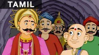 Tales of Tenali Raman - Tales of Tenali Raman in Tamil- 07 - TRUE ARTIST - Animated / Cartoon Storie
