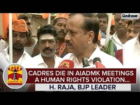 Cadres-die-in-AIADMK-Poll-Meetings-a-Human-Rights-Violation--H-Raja-BJP--Thanthi-TV