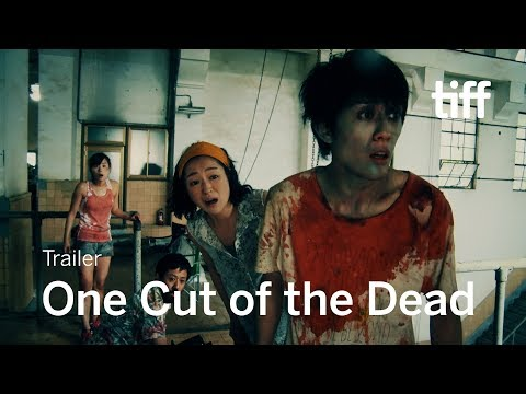 ONE CUT OF THE DEAD Trailer