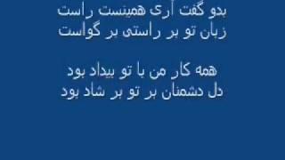 شاهنامه فردوسی - ۸ - منوچهر