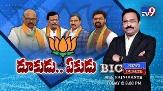 Big News Big Debate: BJP Targets TDP in AP – Rajinikanth