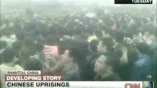 Haimen China  city photos gallery : China | Coal Power Plant Protest in Haimen | December 2011