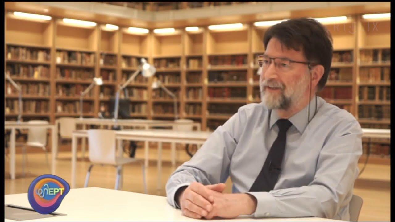 Εθνική βιβλιοθήκη της Ελλάδος | Ο θεματοφύλακας της ελληνικής γραμματείας | 04/08/2020 | ΕΡΤ