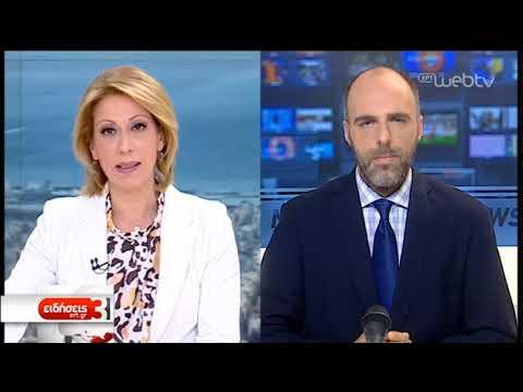 Αντιδράσεις από τη δήλωση Α. Γεωργιάδη για τη 13η σύνταξη | 14/05/2019 | ΕΡΤ