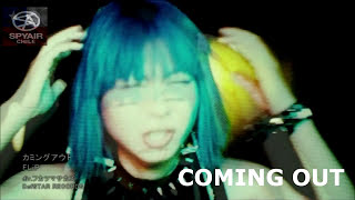 Top 5 Bandas japonesas de J-rock/pop NO TAN conocidas