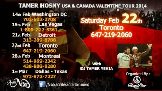 Tamer Hosny USA and Canada Valentine Tour 2014
