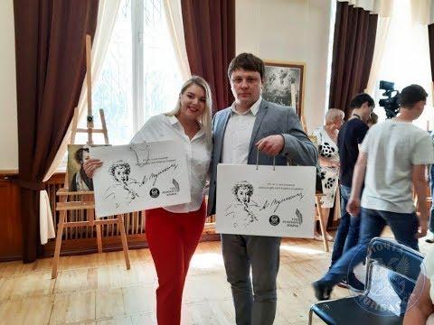 Почта выпустила арт-календарь, марку и конверт в честь 220-летия со дня рождения А.С. Пушкина