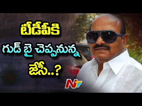 MP JC Diwakar Reddy became Rebel and Threatens To Leave TDP ahead of No-Confidence motion | NTV (видео)