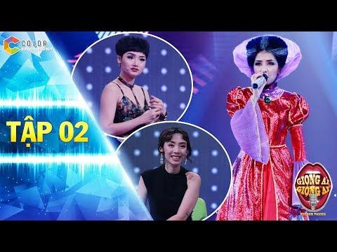 Giọng ải giọng ai mùa 2 Tập 2 Full cô gái có giọng hát siêu đặc biệt