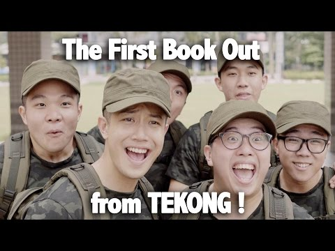 The First Book Out From Tekong | A Butterworks army short film (видео)
