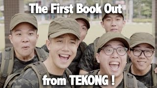 Video The First Book Out From Tekong | A Butterworks army short film MP3, 3GP, MP4, WEBM, AVI, FLV Februari 2019