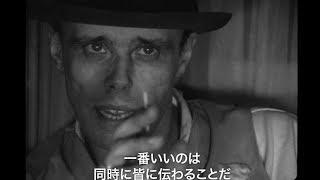 映画『ヨーゼフ・ボイスは挑発する』予告編