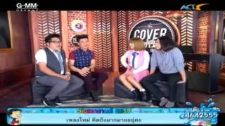 Cover Deever 14 April 2014 - Thai TV Show