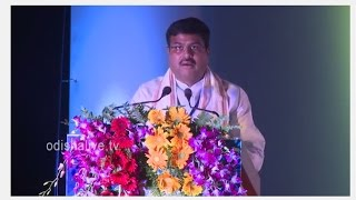 Shri Dharmendra Pradhan, Union Minister, Petroleum and Natural Gas -ICICH Event 2017 - Speech