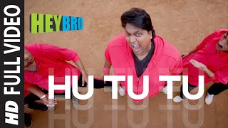 Hu Tu Tu (Movie Song - Hey Bro) by Sonu Nigam Feat. A. Sivamani