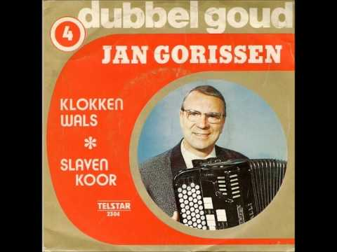 gorissen - Info: http://music.xs4all.nl/intro/intro33/d014133.htm Jean Kraft - Lily http://www.youtube.com/watch?v=tTPwg3iIbzs.