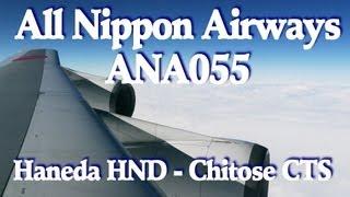 Bomb Cyclone Attacks!!! 爆弾低気圧へ突入でランウェイチェンジ 羽田-千歳 JA8966